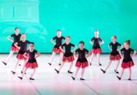 Danza di carattere / I Corso